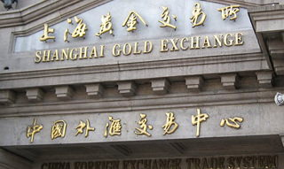China's Gold futures market moved to secure its dominance in the world Gold market as it will co-operate with the Chicago Mercantile Exchange Group to launch two innovative Gold contracts